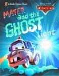 Мэтр и призрачный свет