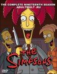 Симпсоны сезон 19 все серии