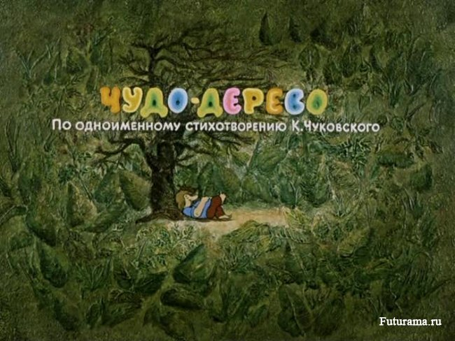 Детские песенки из мультиков смотреть онлайн бесплатно