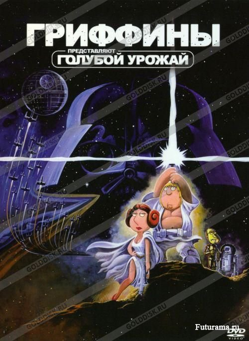 Смотреть фильм черная любовь 33 серию на русском языке