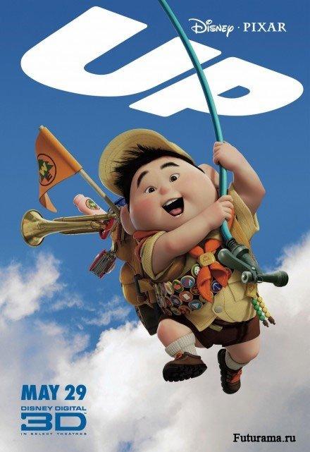 Смотреть онлайн мультики pixar