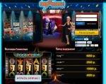 Плюсы и минусы виртуальных игровых автоматов