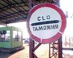 Обзор www.c-ttt.ru