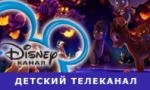 Смотреть детские английские каналы на www.worldsat.ru