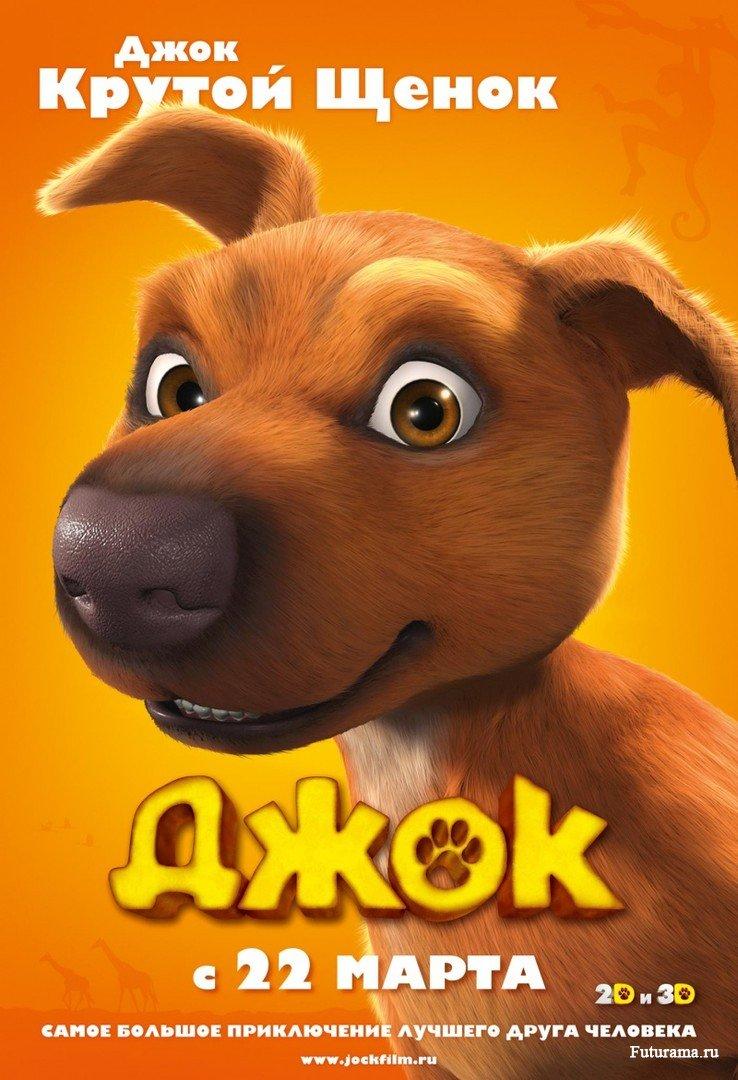 Мультфильмы для всей семьи смотреть онлайн бесплатно в хорошем качестве и