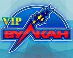 Вип Вулкан: официальный сайт